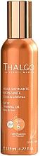 Profumi e cosmetici Olio abbronzante - Thalgo Satin Tanning Oil SPF 6