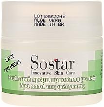 Profumi e cosmetici Crema idratante all'aloe vera per viso - Sostar Moisturizing Face Cream With Aloe Vera