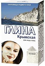 """Profumi e cosmetici Argilla per viso e corpo """"Crimea"""", bianca - Fito Cosmetc"""