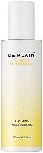 Profumi e cosmetici Lozione viso idratante - Be Plain Chamomile pH-Balanced Lotion