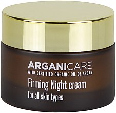 Profumi e cosmetici Crema viso rassodante da notte - Arganicare Shea Butter Firming Night Cream