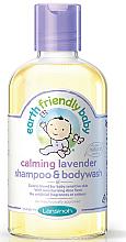 Profumi e cosmetici Shampoo-gel alla lavanda - Earth Friendly Baby Calming Lavender Shampoo & Bodywash