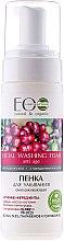 Profumi e cosmetici Schiuma detergente viso - Eco Laboratorie Facial Washing Foam