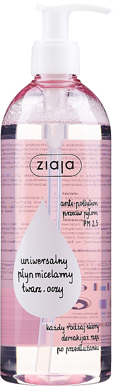 Acqua micellare - Ziaja Micellar Water Universal For Face And Eyes All Skin Types