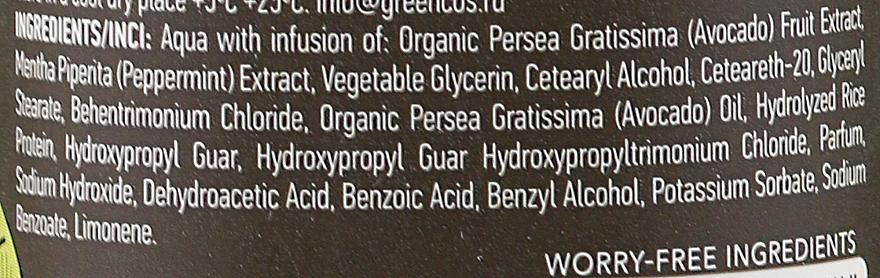 """Balsamo per capelli """"Nutrizione e forza"""" - Ecolatier Organic Avocado Hair Balm — foto N2"""