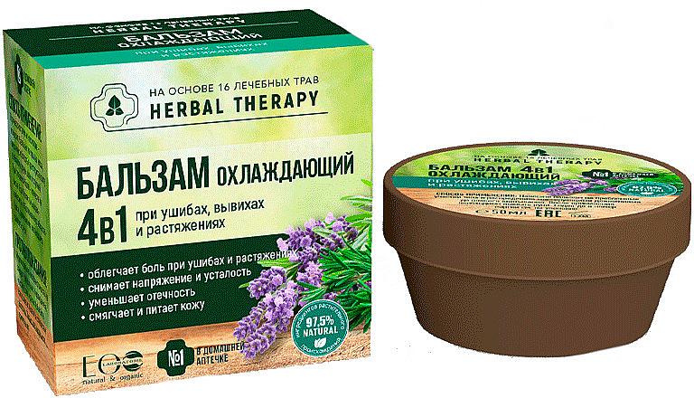 """Balsamo """"Rinfrescante"""" 4 in 1 a base di 16 erbe officinali - ECO Laboratorie Herbal Therapy"""