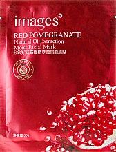 Profumi e cosmetici Maschera idratante con melograno rosso - Images Moist Facial Mask Red Pomegranate