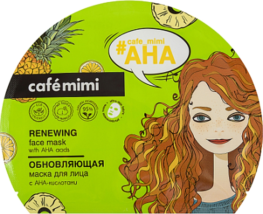Maschera in tessuto rinnovante - Cafe Mimi renewing Face Mask With AHA Acids
