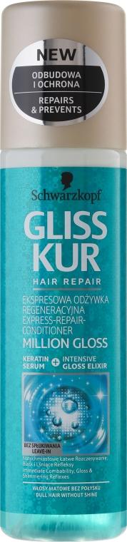 Condizionante express per capelli - Schwarzkopf Gliss Kur Million Gloss — foto N1