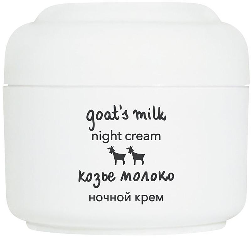 "Crema viso notte ""Latte di capra"" - Ziaja Face Cream Night"