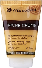 Profumi e cosmetici Crema detergente viso nutriente - Yves Rocher Riche Creme Ultra-Rich Cleansing Cream