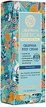 """Profumi e cosmetici Crema all'olmo-spinoso per piedi """"Nutriente"""" - Natura Siberica"""
