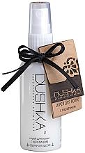 Profumi e cosmetici Spray capelli con cheratina - Dushka Hair Spray With Keratin