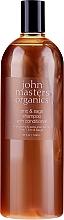 Profumi e cosmetici Shampoo balsamo per cute sana - John Masters Organics Zinc & Sage Shampoo With Conditioner