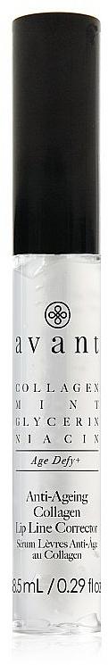 Correttore antietà al collagene per le labbra - Avant Anti-Ageing Collagen Lip Line Corrector — foto N1