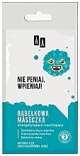 Profumi e cosmetici Maschera a bolle - AA Emoji