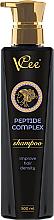 Profumi e cosmetici Shampoo capelli con complesso peptidico - VCee Shampoo Peptide Complex