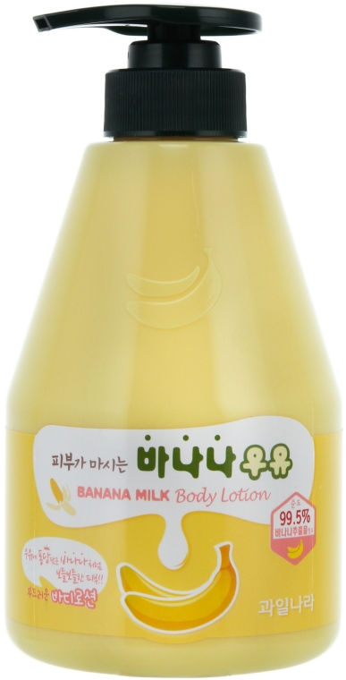 Lozione corpo con banana - Welcos Banana Milk Skin drinks Body Lotion — foto N1