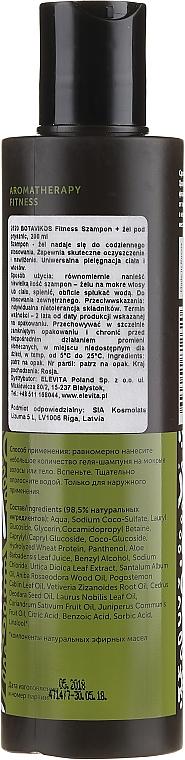 "Shampoo + gel doccia 2in1 ""Fitness"" - Botavikos Shampoo+Shower Gel — foto N2"
