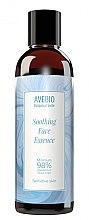 Profumi e cosmetici Essenza per viso - Avebio Soothing Face Essence