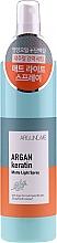 Profumi e cosmetici Spray fissante leggero - Around Me Argan Keratin Matte Light Spray