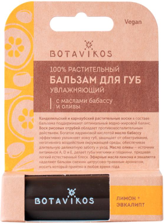 Balsamo idratante per labbra - Botavikos Moisturizing Lip Balm — foto N1
