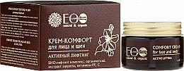 """Profumi e cosmetici Crema viso e collo """"Lifting attivo"""" - Eco Laboratorie Face Cream"""