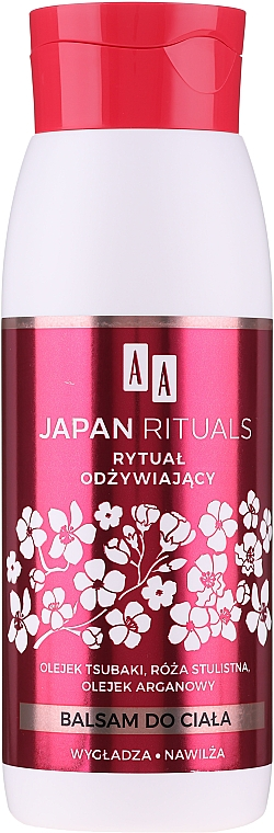 Set - AA Cosmetics Japan Rituals (sh/gel/400ml+body/balm/400ml) — foto N2