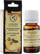 """Profumi e cosmetici Olio essenziale """"Protezione energetica"""" - Aromatiche"""