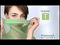 Crema lenitiva anti-irritazioni - Pharmaceris T Octopirox Soothing Cream — foto N1