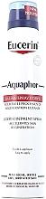 Profumi e cosmetici Balsamo spray regenerante corpo - Eucerin Aquaphor Baume-Spray Corps