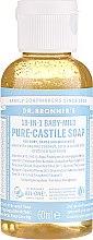 Profumi e cosmetici Sapone liquido per bambini - Dr. Bronner's 18-in-1 Pure Castile Soap Baby-Mild