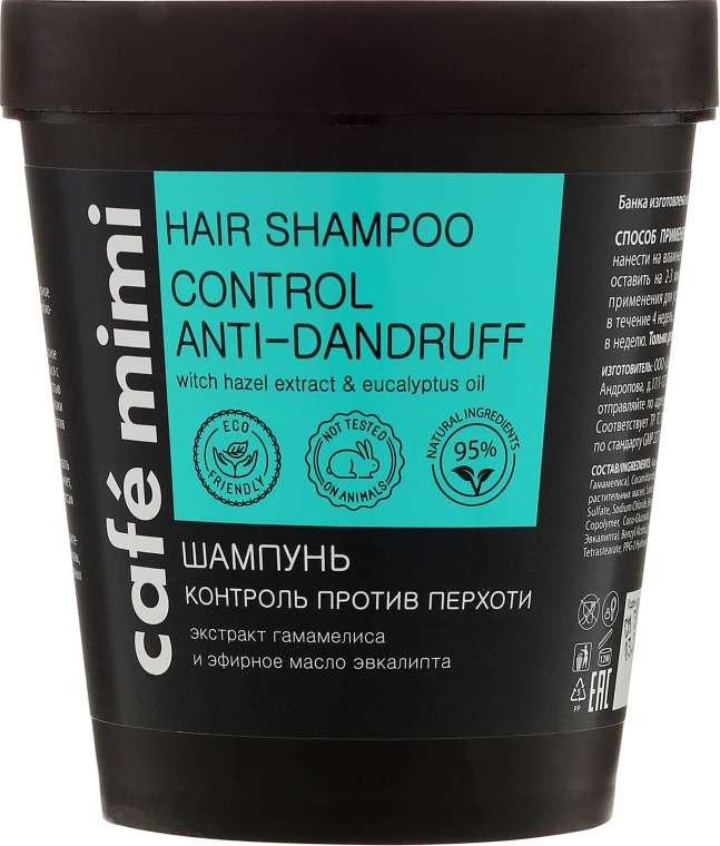 "Shampoo ""Controllo anti-forfora"" - Cafe Mimi Shampoo"