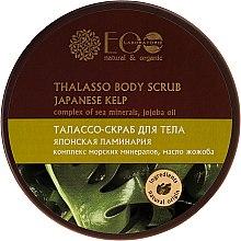 "Scrub corpo ""Laminaria giapponese"" - Eco Laboratorie Thalasso Body Scrub — foto N1"