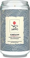Profumi e cosmetici Candela profumata - FraLab Jappo Komeroshi Scented Candle