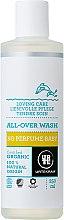 Profumi e cosmetici Detergente lavagio bambini, serie neutre - Urtekram No Perfume Baby