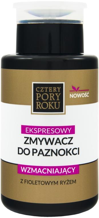 Solvente unghie rassodante - Cztery Pory Roku