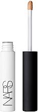 Profumi e cosmetici Base per ombretti - Nars Tinted Smudge Proof Eyeshadow Base