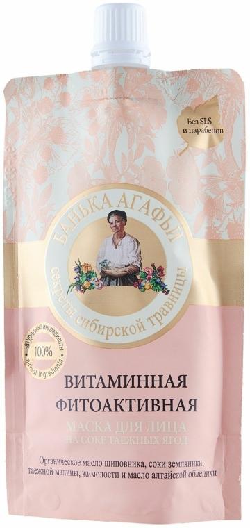 Maschera viso vitaminizzata fitoattiva con estratto di bacche di taiga - Ricette della nonna Agafia Bania  — foto N1