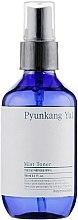 Profumi e cosmetici Tonico-spray con estratto di copto - Pyunkang Yul Mist Toner