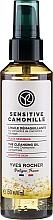 Profumi e cosmetici Olio struccante - Yves Rocher Sensitive Camomille