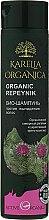 "Profumi e cosmetici Bio-shampoo anticaduta ""Organic Repeynik"" - Fratty NV Karelia Organica"