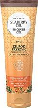 Profumi e cosmetici Gel doccia con olio organico di olivello spinoso - GlySkinCare Organic Seaberry Oil Shower Gel