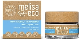 Profumi e cosmetici Crema viso lenitiva ultra idratante - Melisa Eco