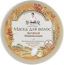 Profumi e cosmetici Maschera per capelli, all'uovo - Ricette di nonna Agafya