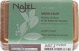Profumi e cosmetici Sapone di Aleppo 12% olio di alloro - Najel Savon d'Alep Aleppo Soap By Laurel Oils 12%