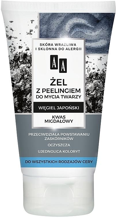Gel peeling detergente viso al carbone giapponese e acido di mandorle - AA Carbon & Clay Peelig Japanese Coal Face Gel