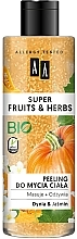 "Profumi e cosmetici Peeling corpo ""Zucca e gelsomino"" - AA Super Fruits & Herbs"