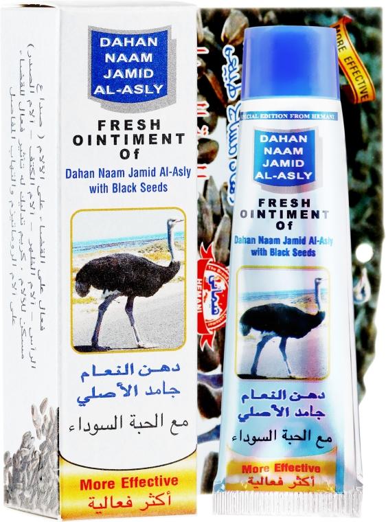 Unguento per il trattamento del dolore - Hemani Dahan Naam With Black Seeds