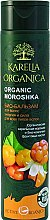 "Profumi e cosmetici Bio-balsamo per capelli ""Organic Moroshka"" - Fratty NV Karelia Organica"